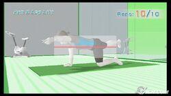 Wii-fit-arm-leg-lift