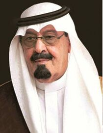 5.-King-Abdullah-Bin-Abdulaziz-Al-Saud-e1340178464285