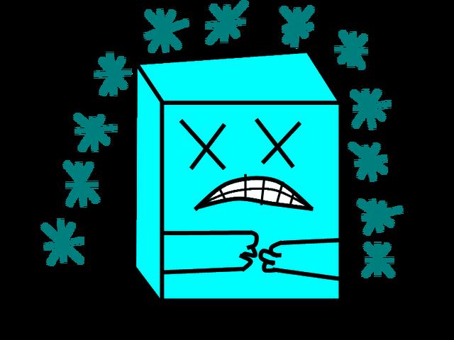 File:N-ice.png