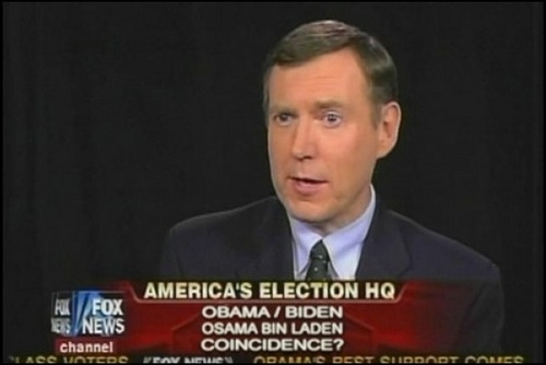 File:FOXNewsLower3rdTag.jpg