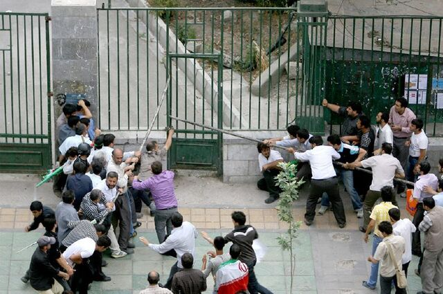 File:IranElectionProtests6-15-2009pic3.jpg