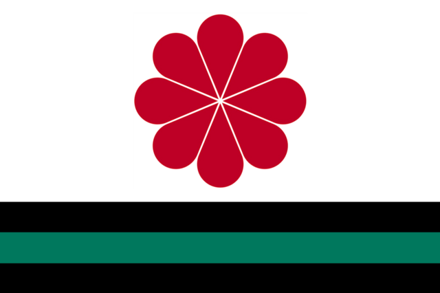 File:Flag of Tungning (Micronation).png