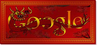 File:Lunar new year12-hp.jpg