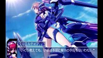 【PS2】【STG】トリガーハートエグゼリカ part5