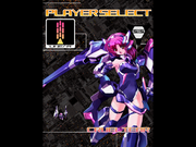 Player Select - Crueltear