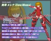 Elena Misawa 01