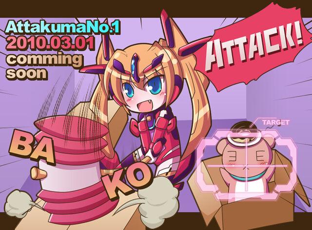 File:Attakuma Annoucement.jpg