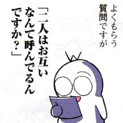 File:Warashi-kun.png