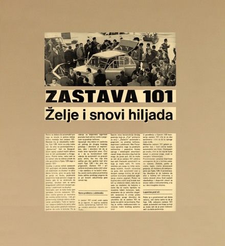 File:Glas Julianska Dec 1981 P5.png