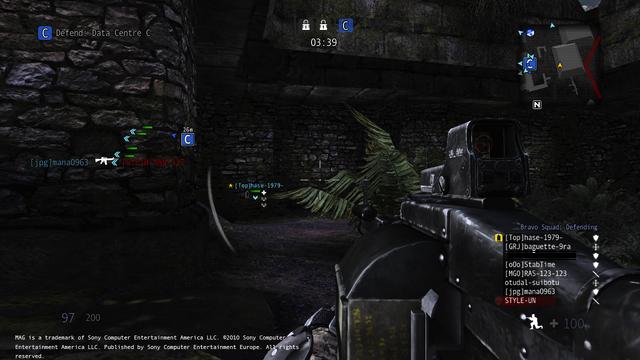 File:MAG™ Screenshot33.png