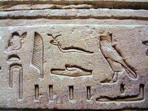 File:Egypt Hieroglyphe4.jpg