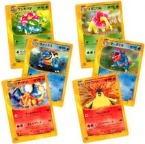 Rare-Pokemon-cards