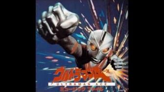 Ultraman Ace Ost 9