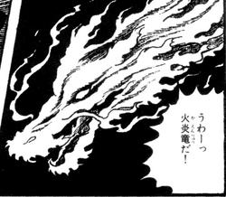 Manga Burning Dragon
