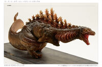 Shin Godzilla Form 2 Maquette