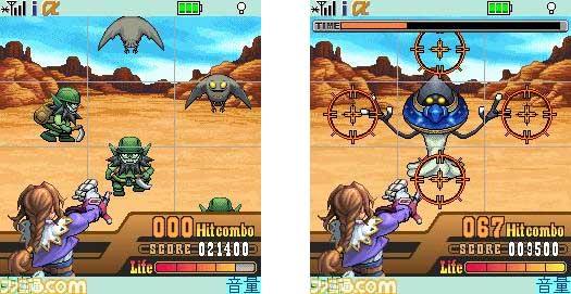 File:Wild Arms Kōya no Nichō Kenjū screenshot 1.jpg