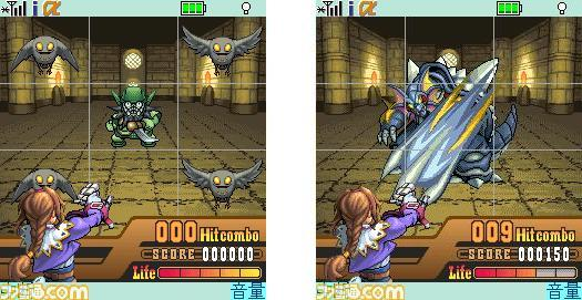 File:Wild Arms Kōya no Nichō Kenjū screenshot 2.jpg