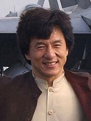230px-Jackie Chan 2002-portrait edited