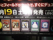 YSD6-JP-poster2