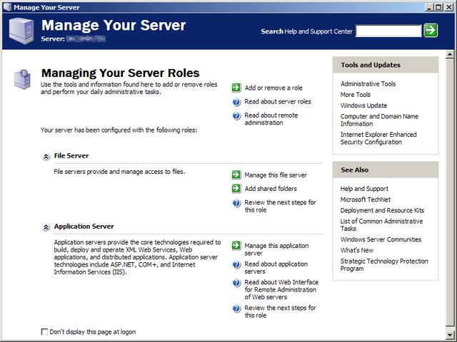 File:Windows Server 2003 Manage Your Server.png