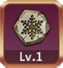 File:Ice Crystal Fossil.jpg