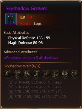 File:Equipment SkyshadowGreaves Hunter.png