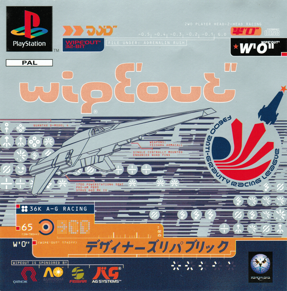 File:Wipeout Coverart.png
