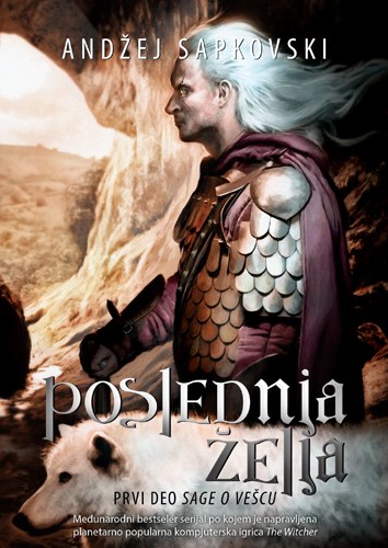 Файл:Serbian edition.jpg