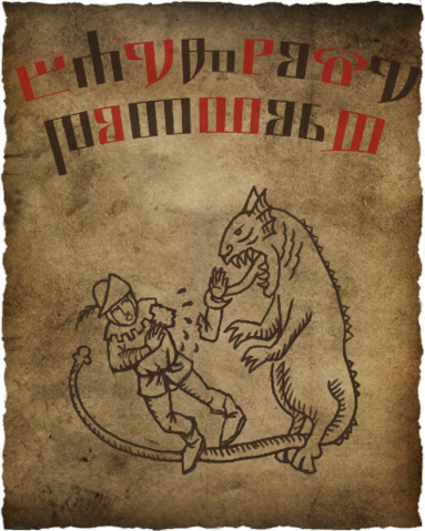 File:Tw2 poster monsters.png