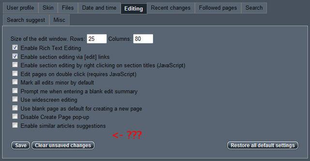 File:Witcher-edit-preferences.jpg