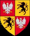 Старий герб