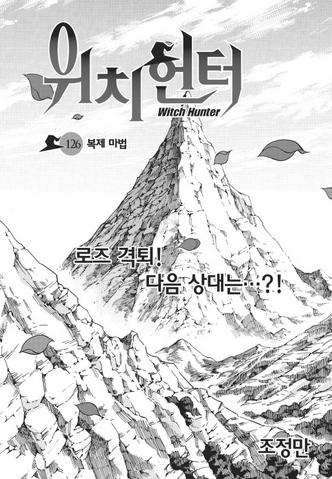 File:Raw Cover 126.png