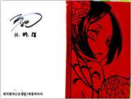 Visul Red Autograph