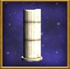 Broken Column (Dragonspyre)