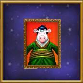 ProfessorWu-WizardCityHouseItem
