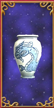 Tall Dragon Vase