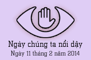 File:20140211-VI.png