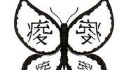 Xiao (Tashiro)