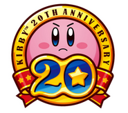 Kirby prototypelogo