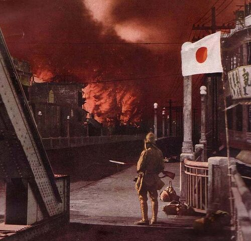 File:China on Fire, 1939.jpg