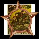 File:Badge-2458-2.png