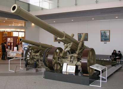 File:Type 89 Cannon.jpg