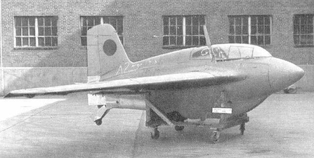 File:Mitsubishi J8M1.jpg