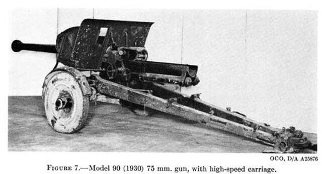 File:Type 90 Field Gun Metal Wheels.jpg
