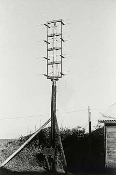 File:Type 13 Radar.jpg