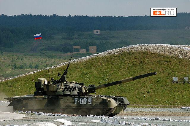 File:T-80U hill.jpg