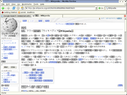 Incomplete support for Japanese script