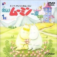 Moomin-1969