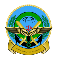 Armed Forces of Aldegar Main
