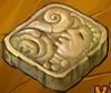 Collection-Mayan Amulet